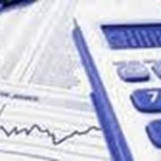 Консультанты по управлению рисками на финансовом рынке фото