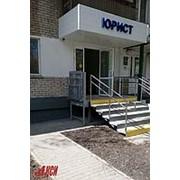 Подъемник для инвалидов в Перми фото
