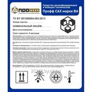«Профф САХ» марки ВА средство моющее и дезинфицирующее щелочное пенное фото
