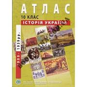 Атлас для 10 класу Історія України Код товара 966369 фото