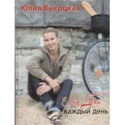 Книга фото