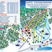 Услуги горнолыжных трасс в Украине фото