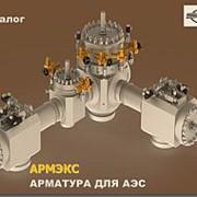 Задвижки DN 100-800 Рр от 1,1 МПа до 4,0 МП фото