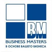 Редизайн логотипа консалтинговая компания Бизнес Мастер фото