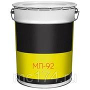 Лак МЛ-92 (42 кг) фото
