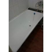 Наливная ванна 1,5 метра фото