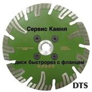 Отрезной диск быстрорез Сервис Камня, по граниту фото