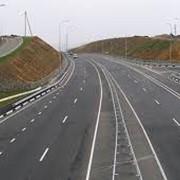 Капитальный ремонт автомобильных дорог фото