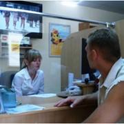 Рекламные услуги : на телеканалах,на радио,на бил-бордах,сити-лайтах ,в газетах и журналах в АР Крым и г.Севастополе фото