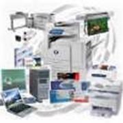Продажа офисной техники: Принтеры, КМА, МФУ, Сканнеры, Факсы, Плоттеры, Компьютеры, Ноутбуки и др. фото