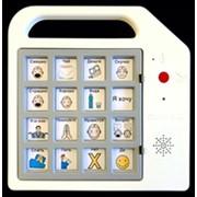 ИА Многоуровневый коммуникатор с кнопкой вызова помощника TalkBox фото