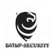 Охранный услуги, Безопасность бизнеса, Безопасность организации фото