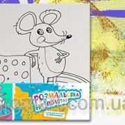 Розмальовка з мольбертом Мишка код 8-PM-2525 фото