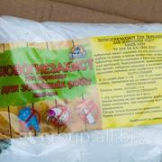 Огнебиозащита для древесины ХМББ-3324, порошок, 1 кг фото