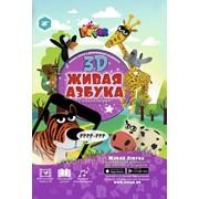 Живая азбука 3D Devar Kids фото