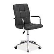 Кресло компьютерное Signal Q-022 (серый) фото