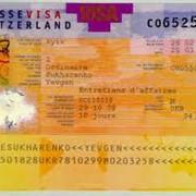 Виза в Швейцарию фото