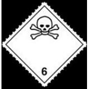 Перевозка опасных химических веществ, Перевозка ядовитых веществ и инфекционных веществ фото