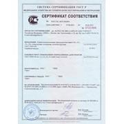Добровольный сертификат фото