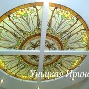 Витражный потолок МОДЕРН фото