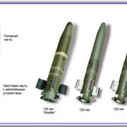 Противотанковые управляемые ракеты