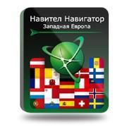 Навител Навигатор. Западная Европа (NNWstEu) фото