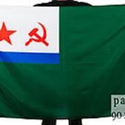Флаг Морчастей Погранвойск СССР (90*135) фото