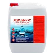 Аква - Минус, 30л (39 кг) фото