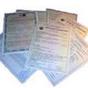 Услуги по сертификации фото
