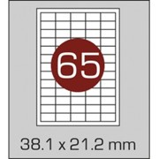 Этикетки самоклеящиеся 38,1х21,2 мм фото