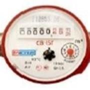 Счетчик воды СВ-15 Х/Г полимер, латунные штуцера , Qnom - 1,5, Qmax - 3 фото