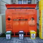 Контейнер для сбора и безопасного хранения ртуть содержащих отходов фото