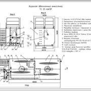 Установки (агрегаты) для приготовления растворов и составов фото