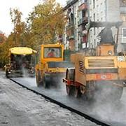 Асфальтирование дорог Киев, Украина, цена фото