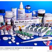 Препараты медицинские, Медицинские средства, Медпрепараты фото