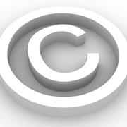 Регистрация и защита объектов интеллектуальной собственности фото