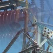 Обучение монтажу и пусконаладке силового электрооборудования отечественного и импортного производства фото