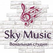 Вокальная студия Sky Music фото