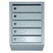 Ящик почтовый металлический 5-и секционный фото