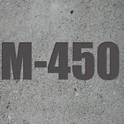 Бетон М-450 с/с B35 фото