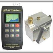 Комплекс ускоренного определения морозостойкости бетона - БЕТОН-FROST. фото