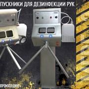 Санпропускник модульный с турникетом фото