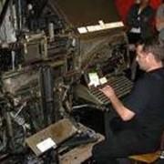 Типографский набор и фотонабор Украина фото