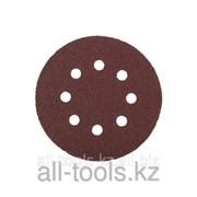Круг шлифовальный Зубр Мастер универсальный, из абразивной бумаги на велкро основе, 8 отверстий, Р320, 5шт Код: 35562-125-320 фото