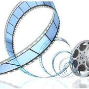 Производство художественных фильмов, сериалов фото