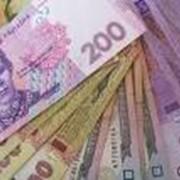 Кредиты пенсионерам без поручителей. фото