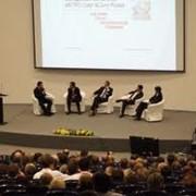 Организация конференций, Техническое обеспечение конференций,Конференция Крым, Техническое обслуживание конференц,подбор площадок. фото