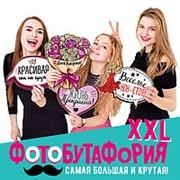 """Набор фотобутафории """"День рождения со вкусом"""" фото"""