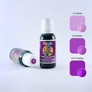 Краситель Kreda-S фиолетовый электро фото