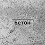 Бетон М350 B25 фото